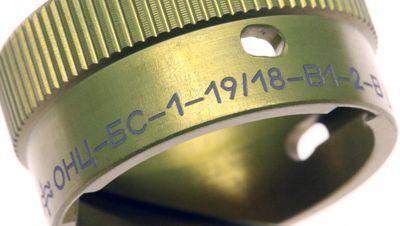 Пример обработки на лазерном оборудовании - промышленная гравировка на цилиндре