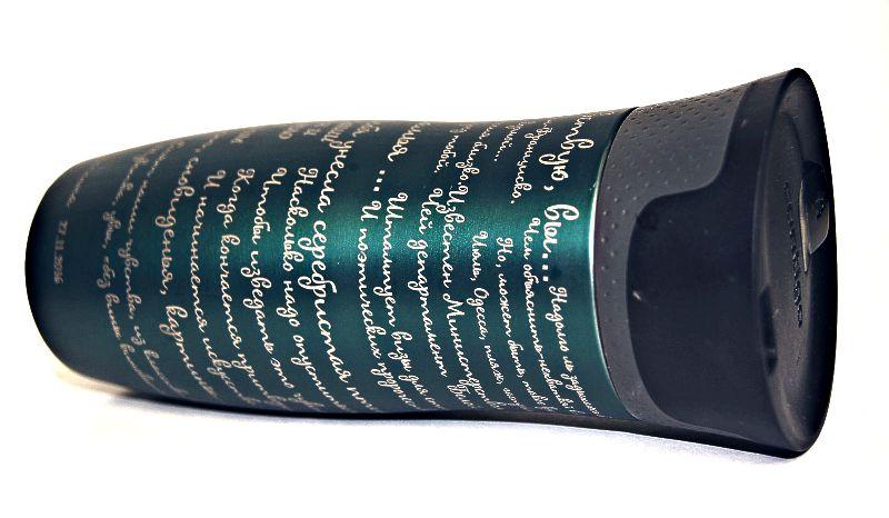 Лазерная гравировка на цилиндре - MOTF