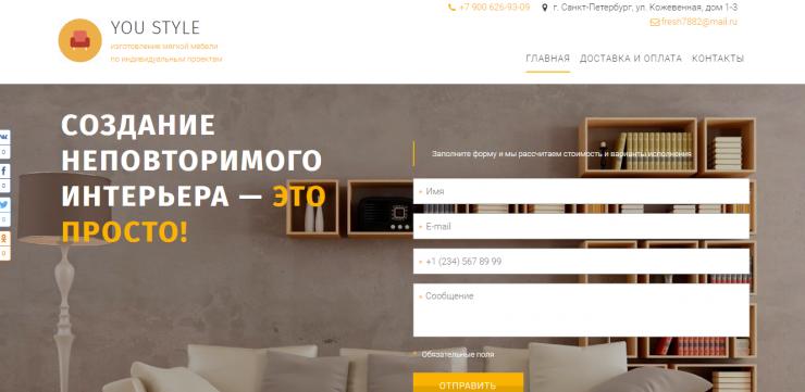 Изготовление мебели в Санкт-Петербурге