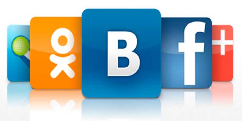 Огромная целевая аудитория социальных сетей позволяет максимально быстро привлечь внимание пользователей