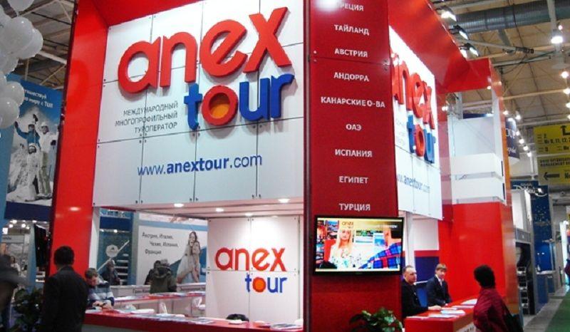 офис Anex tour Березники горящие туры