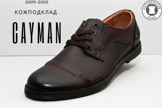 Туфли, ботинки, дерби, обувь опт оптом от поставщика цены прайс-лист заказать обувь доставка по России и странам СНГ бренд обуви Кайман (Cayman)