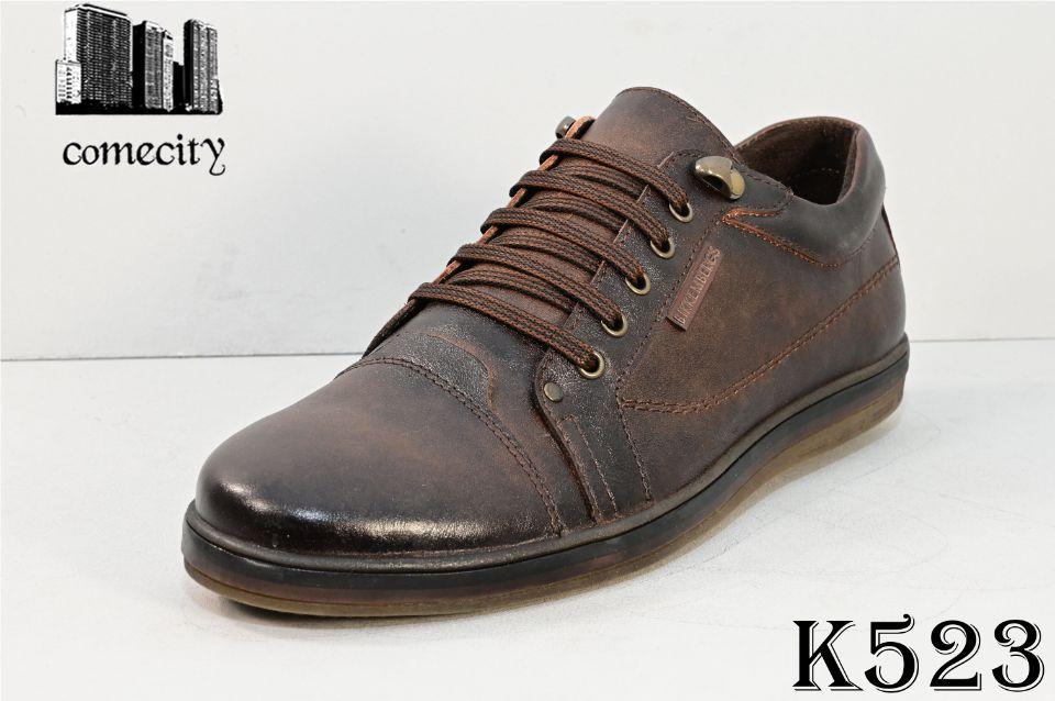обувь Комсити К523 оптом