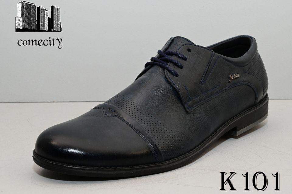 обувь Комсити К101 оптом
