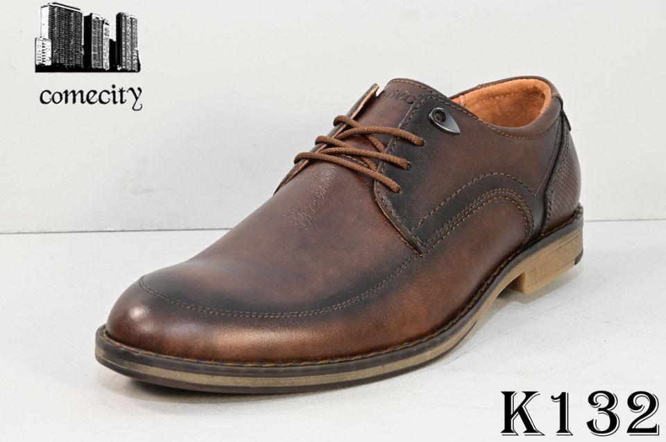 обувь Комсити К132 оптом