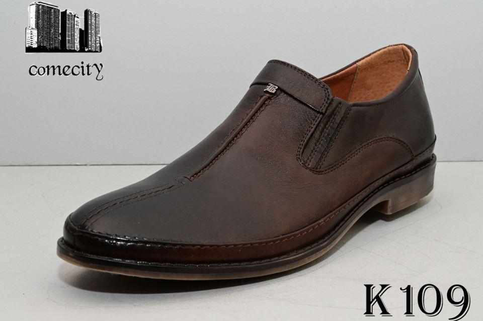 обувь Комсити К109 оптом
