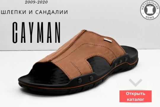 летняя обувь кайман шлепки и сандалии