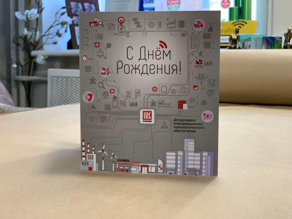 открытки печать
