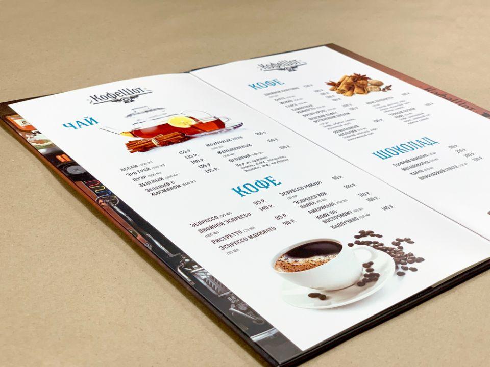 меню папка-обложка и блок на скобе