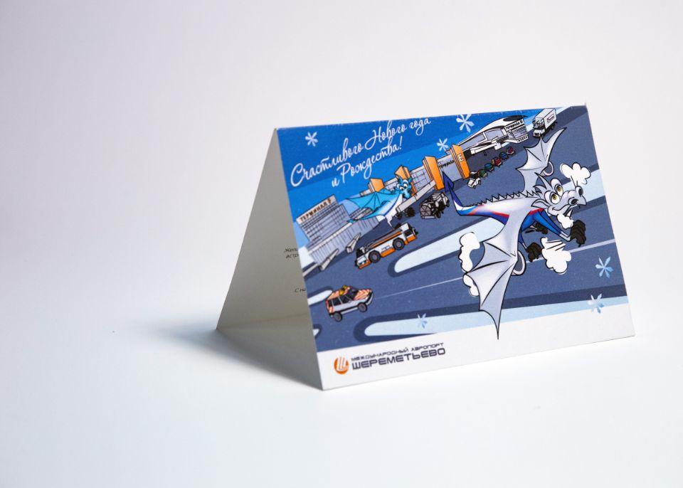 открытки складные