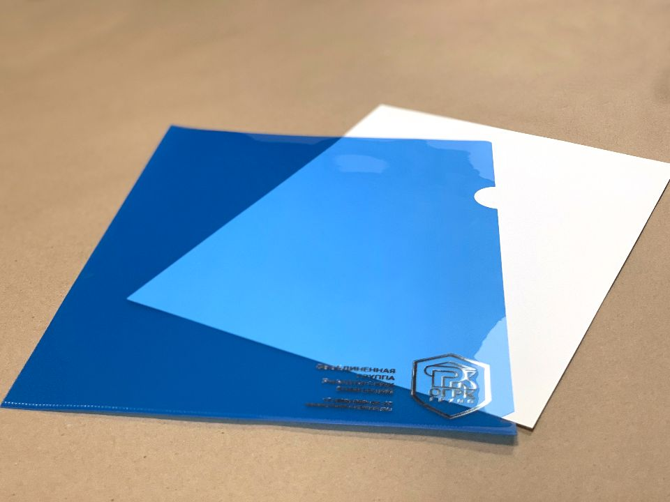 папка уголок с тиснением логотипа