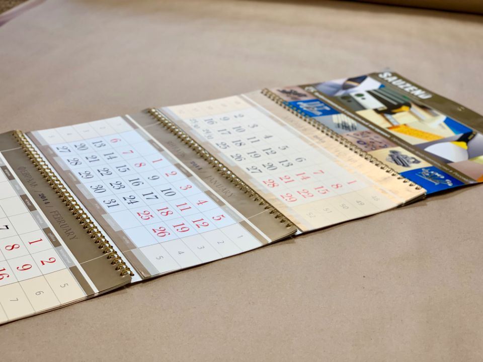Календарь миди с типовыми сетками