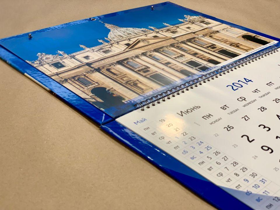 календарь настенный в твердом переплете