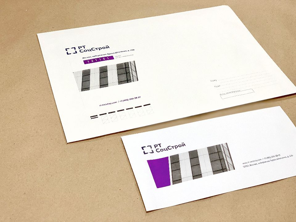 конверт С4 с печатью