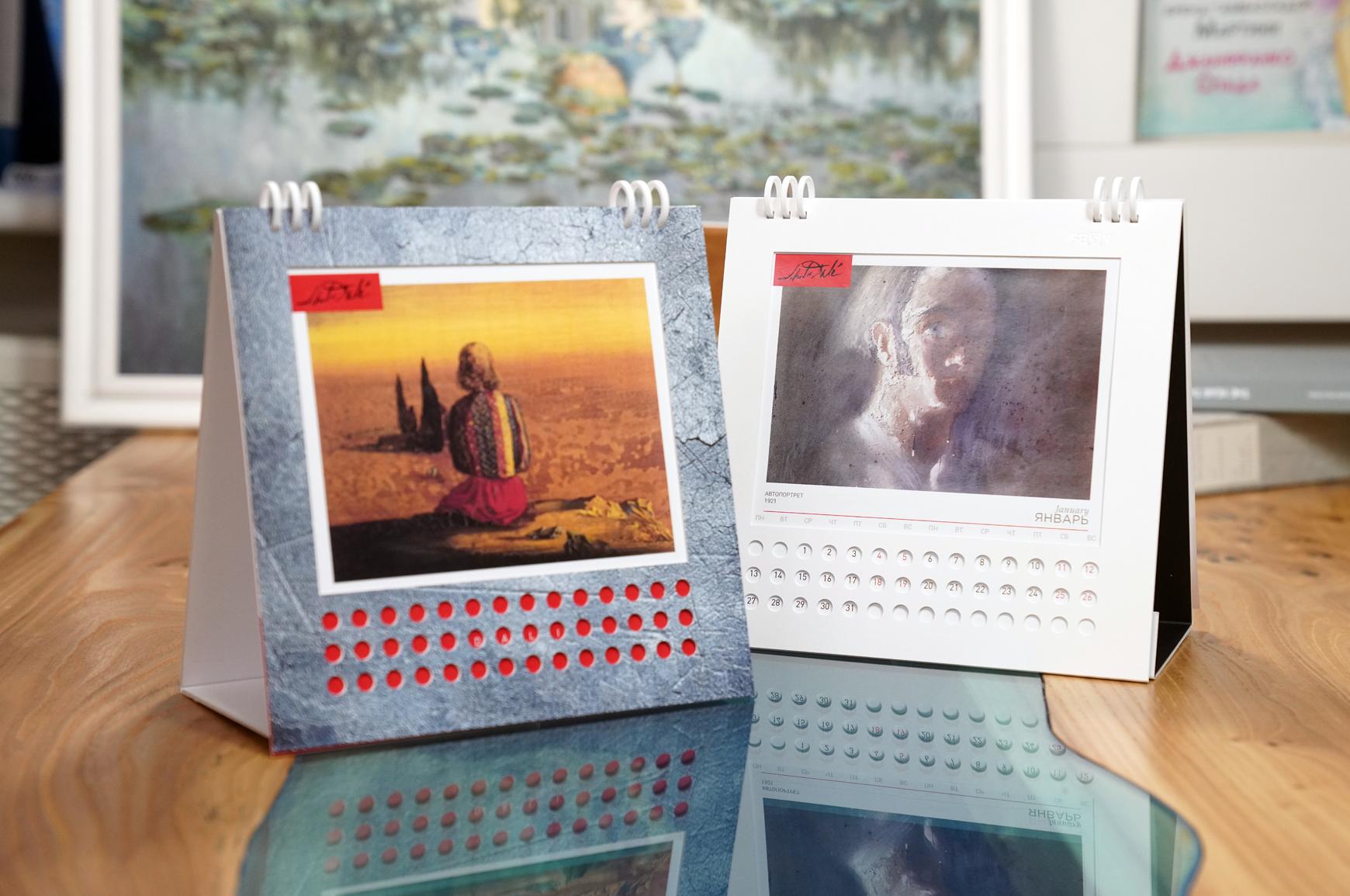 Настольный календарь с картинами Сальвадора Дали