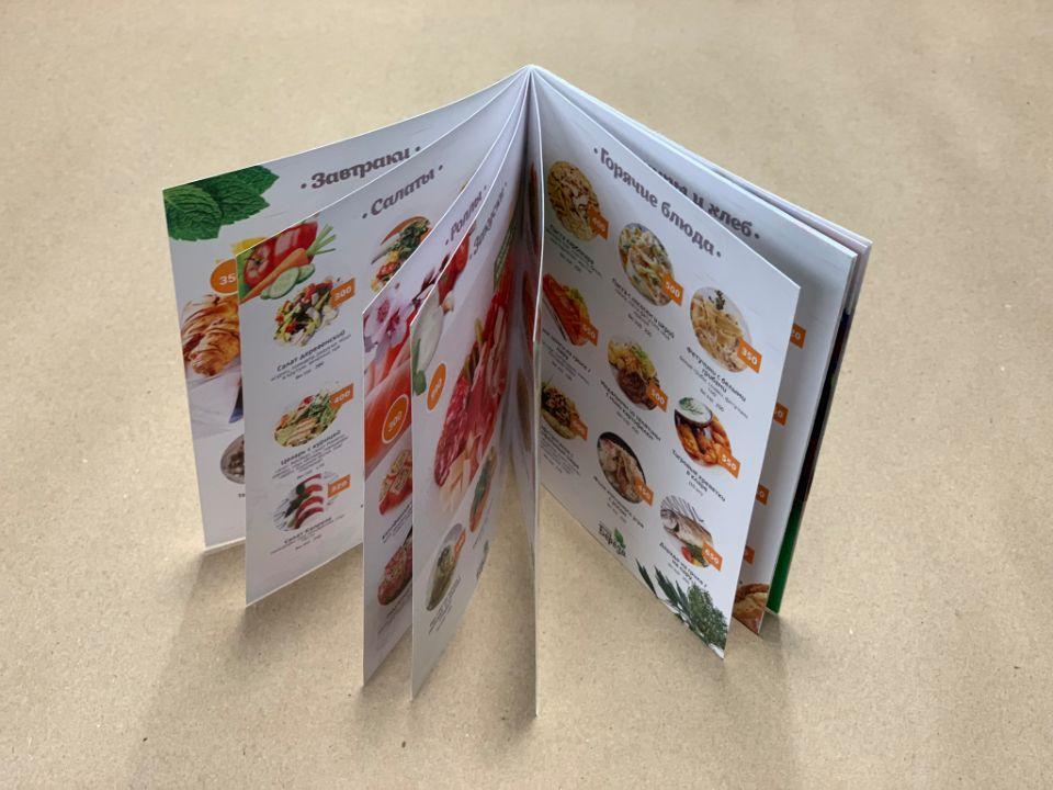меню мини брошюра
