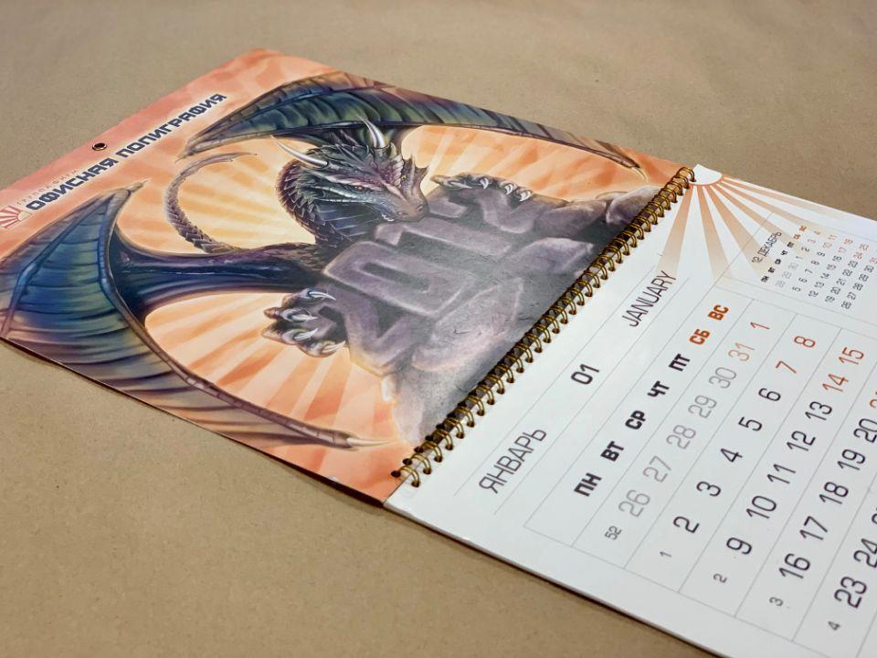 календарь отрывной с 1 блоком