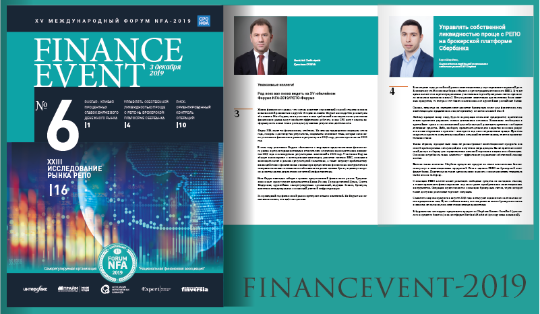 FINANCEVENT №6