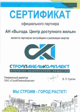 СтройПанельКомплект