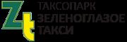 Зеленоглазое такси аренда Москва