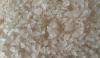 Соль в Самаре