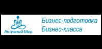 Логотип Активный мир