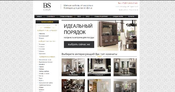 Разработка интернет-магазина салона мебели