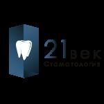Логотип стоматологии 21 век