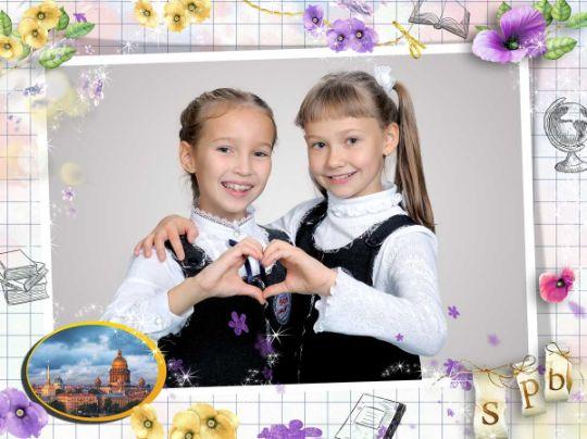 Фото с другом