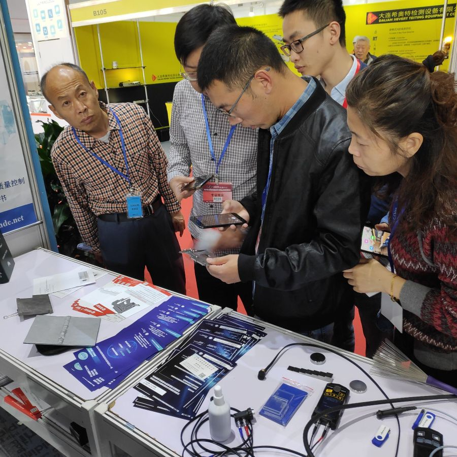 The 24-th China Int. Exhibition on Quality Control & Testing Equipment  in Shanghai (上海, 2019)