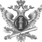 Федеральная служба судебных приставов Российской Федерации