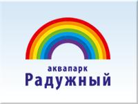 Аквапарк Радужный