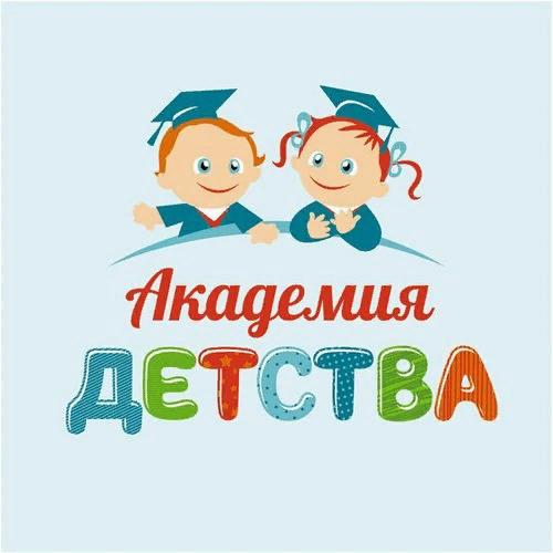Картинки с надписью академия
