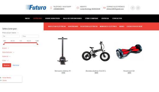 разработка и создание интернет магазина https://el-futuro.com/