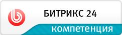 Публикация в списке партнеров Битрикс24