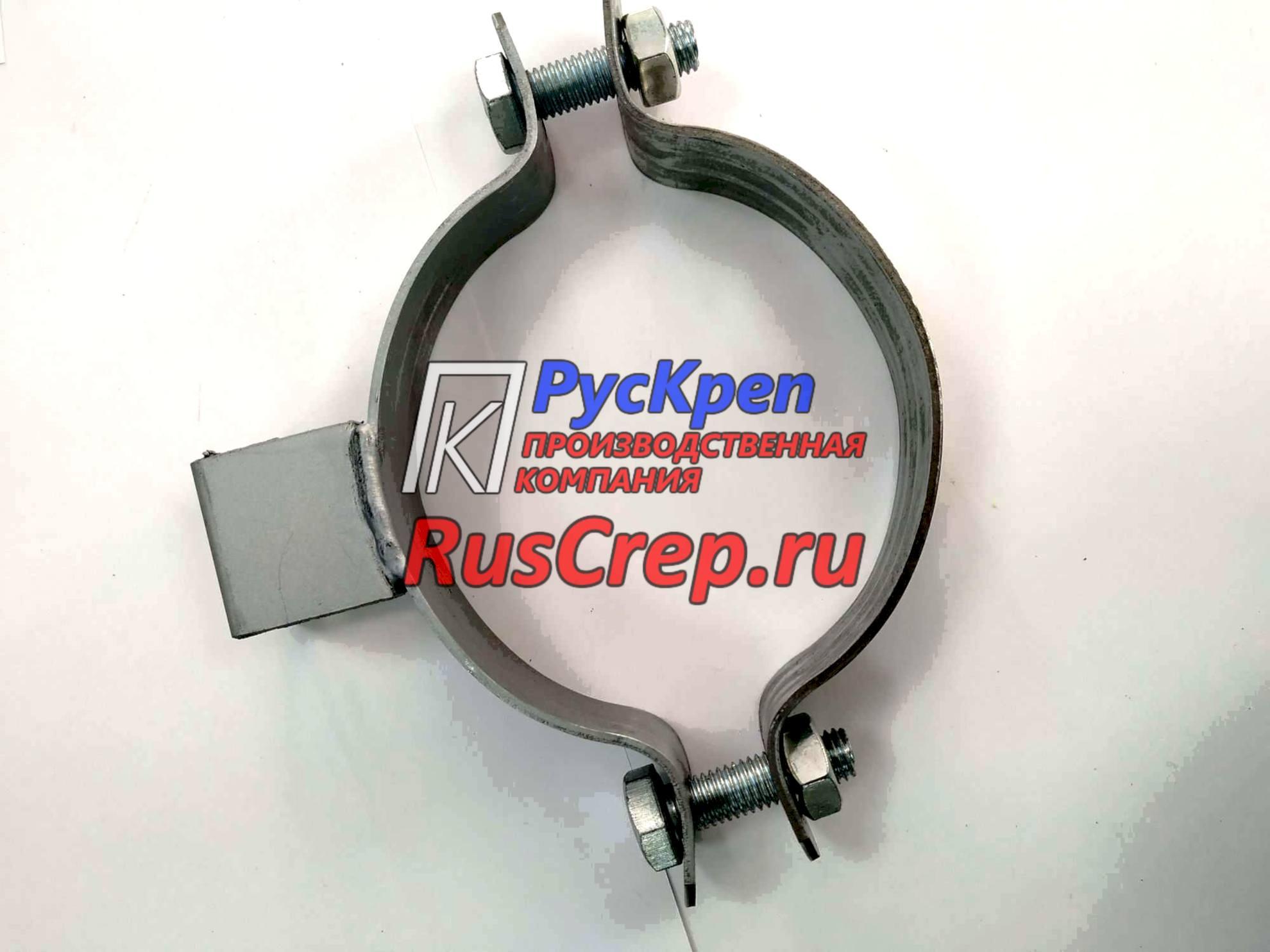 Хомут высокой нагрузки с отверстием в П-обр. подвесе без резинового уплотнителя EPDM