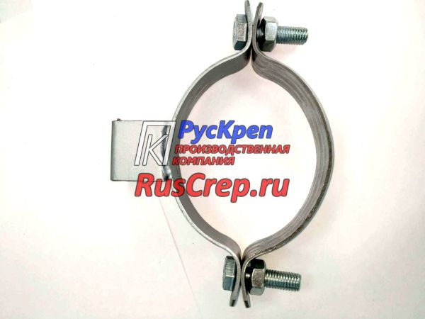 Хомут высокой нагрузки с отверстием в П-обр. подвесе без резинового уплотнителя EPDM 3