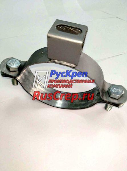 Хомут высокой нагрузки с отверстием в П-обр. подвесе без резинового уплотнителя EPDM 10
