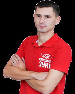 Алексей Киселёв, инструктор автошколы ЗУКК, Златоуст