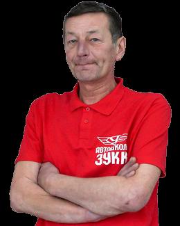Александр Никитин, инструктор автошколы ЗУКК, Златоуст