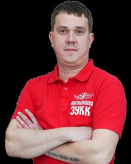 Дмитрий Суханов, инструктор автошколы ЗУКК, Златоуст