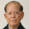Сесин Нагаминэ