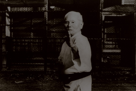 Гитин Фунакоши