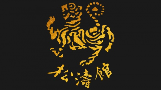 IKS Kase Ha Tiger (logo)