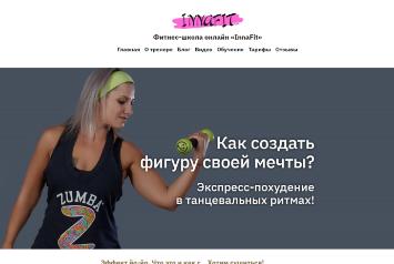 Фитнес-школа онлайн InnaFit