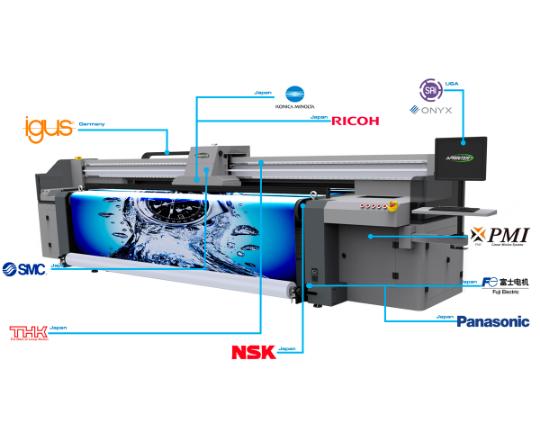 Гибридный УФ принтер Sprinter Power Pro 3200