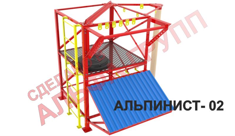 АЛЬПИНИСТ-02-учебный стенд для кабинетов охраны труда производства АЛЬФА ГРУПП Пермь для помещений