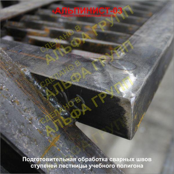 Производство в промежуточном исполнении стальные маршевые лестницы на этажи и перила 1,1м от падения учебно-тренировочный полигон - стенд Альпинист - 03.