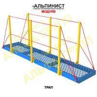 Учебный модуль ТРАП для тренировочных полигонов АЛЬПИНИСТ