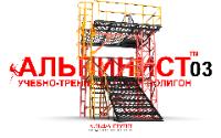 УТП АЛЬПИНИСТ-03